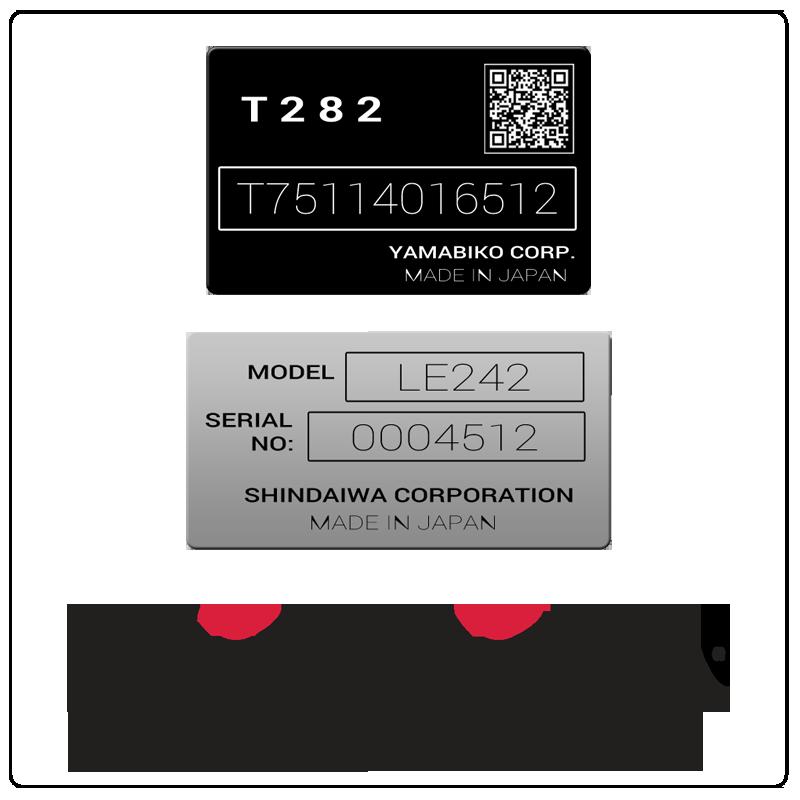 examples of what Shindaiwa model tags usually look like and a large Shindaiwa logo